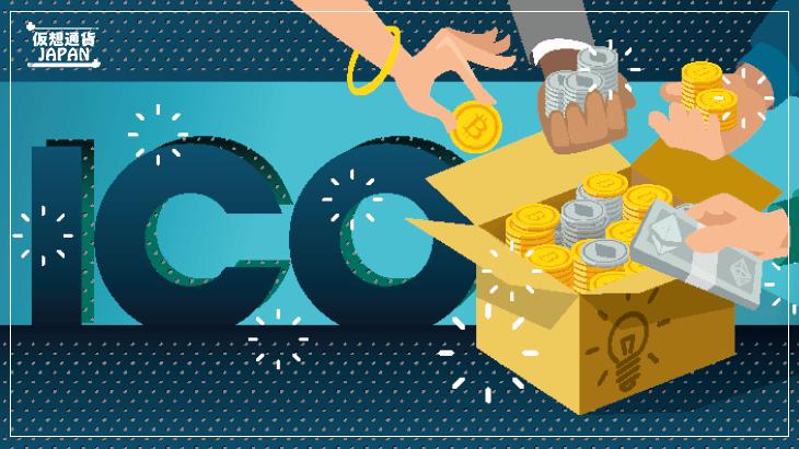ICOとは?仮想通貨とトークンの違いやメリット …