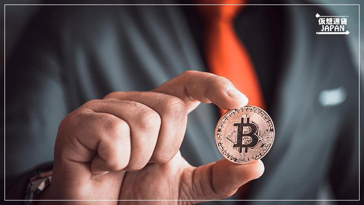ビットコイン - Wikipedia