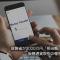 財務省が3000万円「相当額」を超える仮想通貨取引の報告を義務化