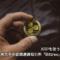 XRPを使うxRapidを米大手の仮想通貨取引所「Bittrex」が採用!