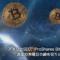 SECは木曜日の「ビットコインETF承認のデッドライン」に直面している|ProShares Bitcoin ETFとProShares Short Bitcoin ETF