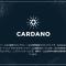 【マンガ】Cardano(エイダ:ADA)とは?特徴・価格・チャート・取引所・今後の将来性について解説します
